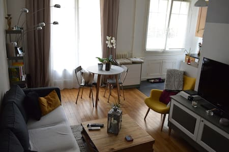 Nice Flat 15 minutes from Stade de France/Paris - Montmorency