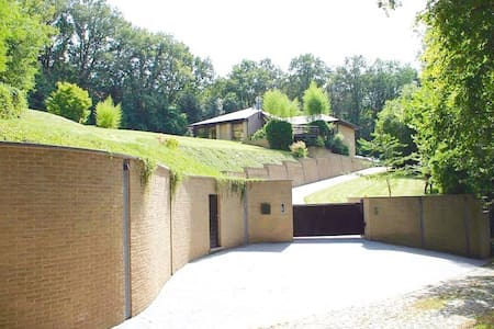Havre de paix - 20 minutes from Brussels Airport - Wavre - Huvila