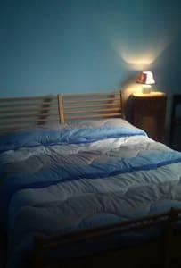 Torino a due passi, comodo appartamento con Wi-fi - Wohnung