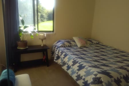 Cozy room with great view and very close to Purdue - West Lafayette - Huoneisto