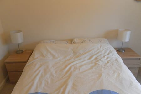 Comfortable room in quiet location - London - House