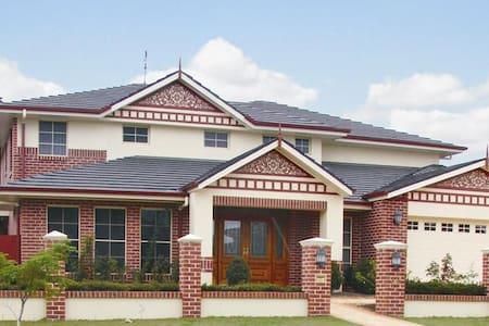 Augusta Green Retreat - Windaroo - House