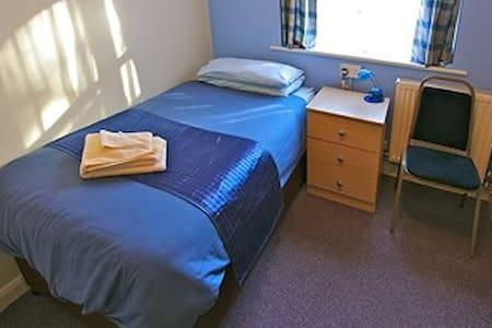 single room one - Totton - Bed & Breakfast