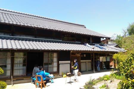 森林空間、水田、畑 / 田舎文化体験付き古民家  / 限定1組で滞在をプロデュース - Rumah