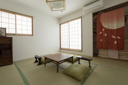 New Apt! JAPAN STYLEROOM in Kyoto!!