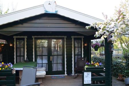 Cozy gardenhouse in Amsterdam - Alpehytte