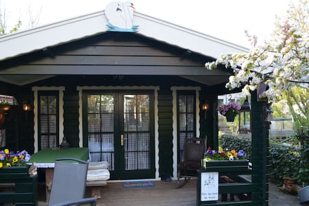 Cozy gardenhouse in Amsterdam - Amsterdam