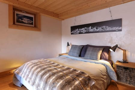 Cozy mountain getaway... - Les Houches