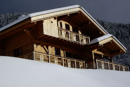 CHALET COSY NEUF*** A LOUER - MORZINE - 10/12 PERS - Morzine