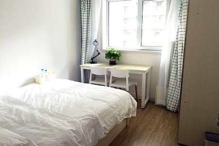 兰州安宁银滩桥阳光怡园高档小区布朗公寓三号房 - Apartment