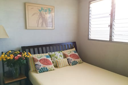 Centrally Private Bedroom near Honolulu Airport - Casa