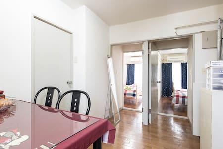 SHINJUKU(4min)2bedrooms(max)6person - Nakano-ku