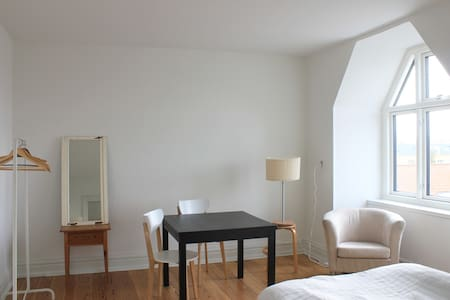 A bright room with a great view in Central Aarhus - Aarhus