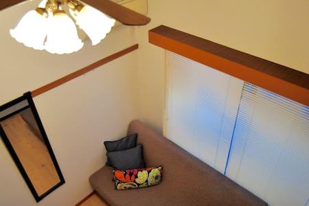 Cozy Apt w/ Loft in Trendy Koenji - Suginami-ku - Apartment