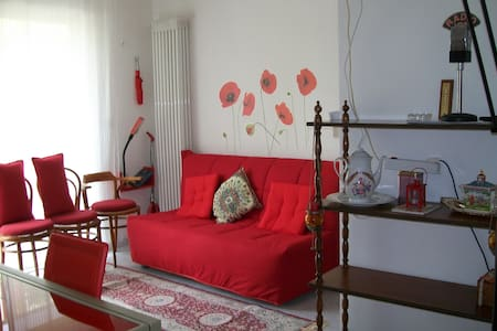 A cosy and comfortable room - Modena - Apartment