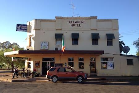 Friendly comfortable hotel - Tullamore