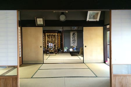 It's a traditional Japanese house.