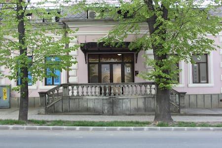 Stup House