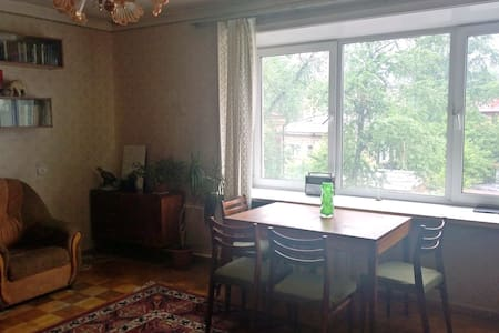 Private room in the city center - Apartment