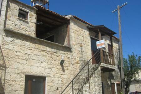 Kathikas Le Petite Cottage Pano - Apartamento