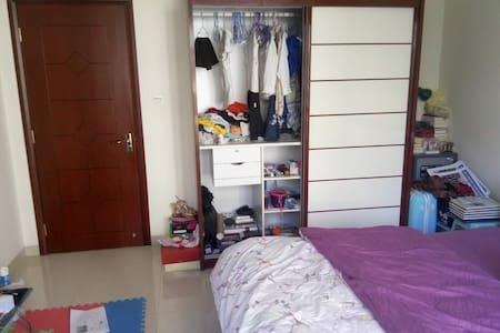 海口伊甸家园中我的家 - Haikou Shi - Wohnung