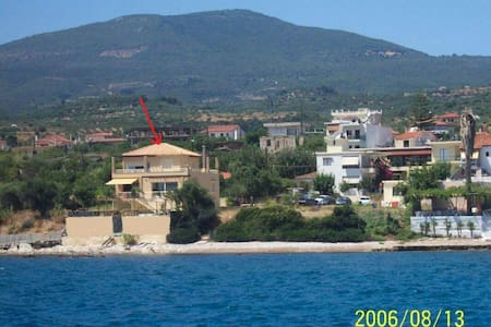 Villa apartment on the sea. - Flat