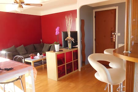 74m² centre Anglet Proche Plages Bayonne, Biarritz - Anglet - Lejlighed