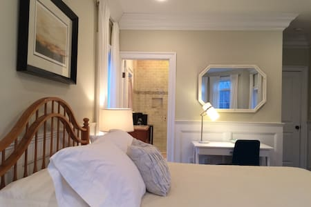 1st Floor Master Suite close to NYC - Roseland - Σπίτι
