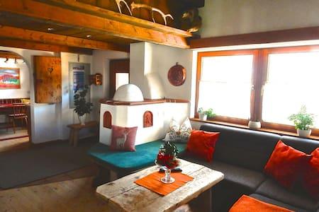 Ferienhaus Alpina, cozy apartement - Lakás