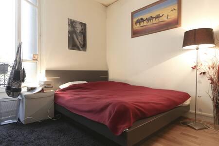 Appartement cosy a 2 pas de Paris