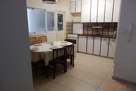 Lovely 2br Apartment in centre - Flat