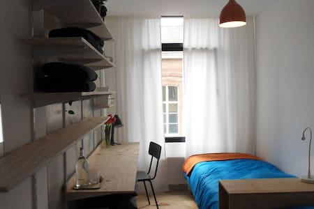 the HanjamInn - room 3 - Lakás