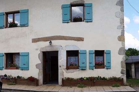 Appartement au calme à 10 minutes d'Annecy - Chavanod