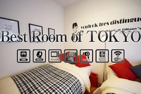 NEW OPEN★Luxrious Apt./5min walk to JR Osaki #AS2 - Wohnung