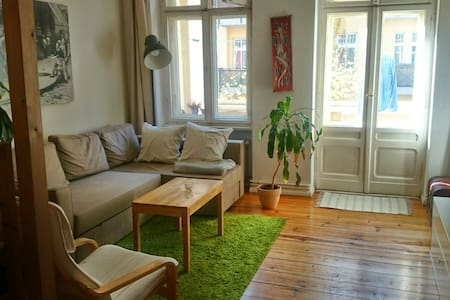 Cosy Room w Balcony in Berlin Fhain