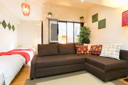 Super close to Imperial Palace of Japan, 1 min ST - Chiyoda-ku - Appartement