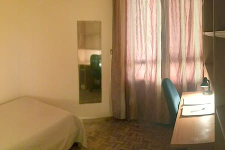 Individual. Atocha. A 10minutos - Madrid - Appartement