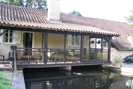 Converted Millers apartment at Moulin d'Arnac - Nonards - Appartement