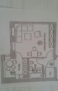 schöne, helle, möblierte Wohnung in Uninähe - Pis