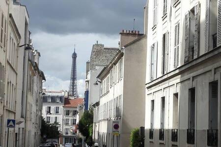 Charmant studio au centre de PARIS