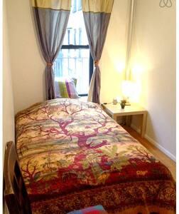 Private cozy room near Cental Park - Apartament
