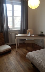 Room, breakfast included, best area - Wohnung