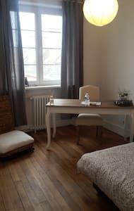 Room, breakfast included, best area - Appartement