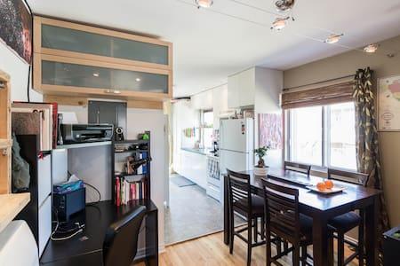 Appartement près du Stade Olympique - Montréal - Wohnung