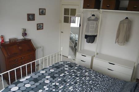 Cosy room with free bikes - Bed & Breakfast