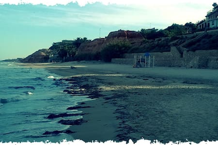 Apartamento cerca de la playa - Apartament