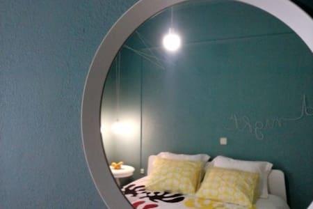 HOME SWEET HOME TRIKALA - Tríkala - Apartment