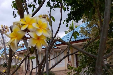 Bungalow in a natural area 10' from the sea - Pak Nam Pran - Bungalov