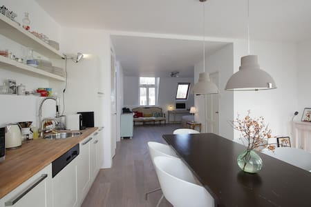 Bohemian studio Utrecht - TASMAN - Utrecht - Apartment