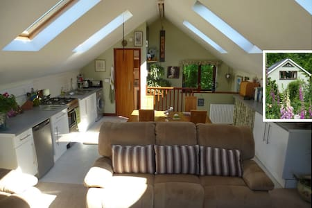 Tremardaf Garden Studio North Pembrokeshire Wales - Glogue - Casa